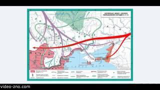 Урок №2 по Истории Украины подготовка к ЗНО