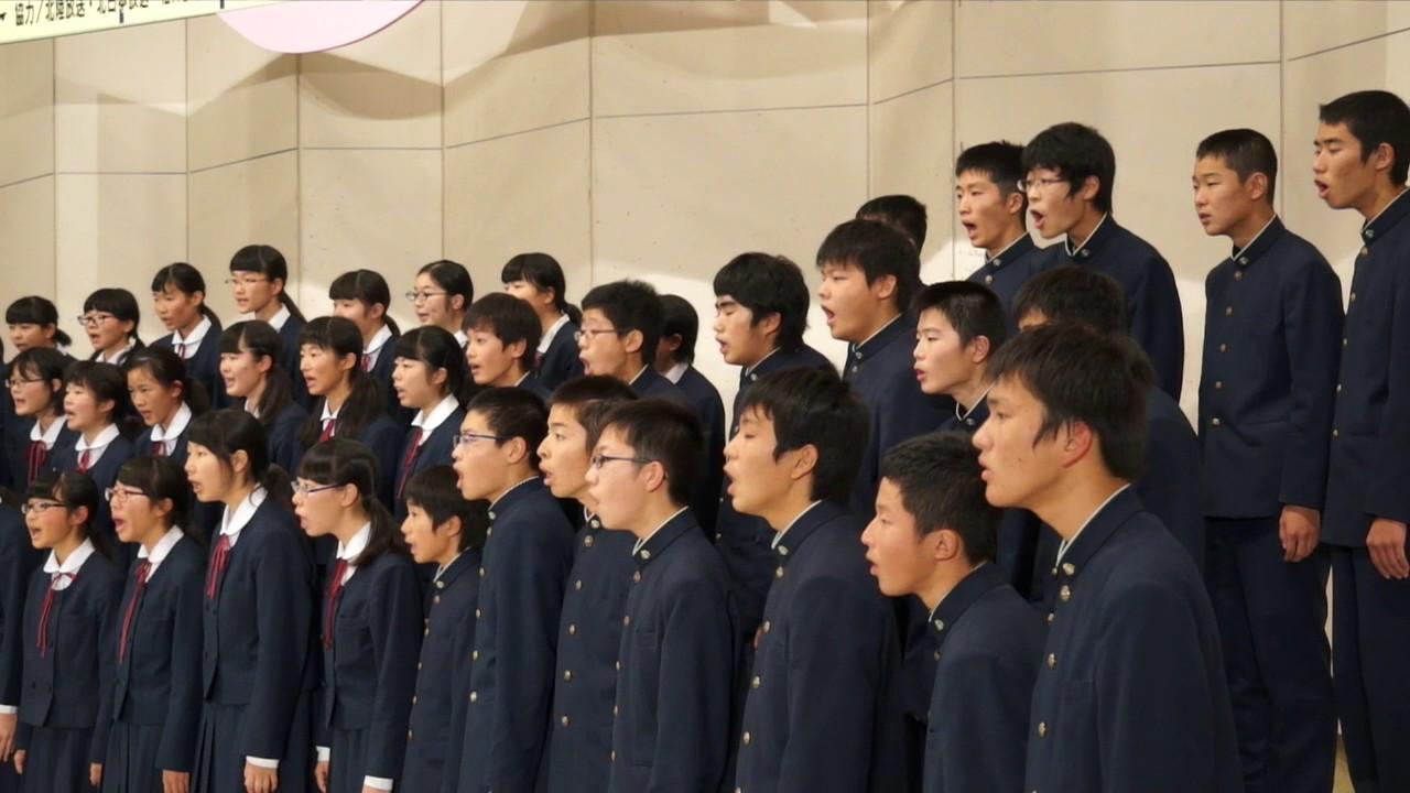 岡崎市立新香山中学校 混声合唱...