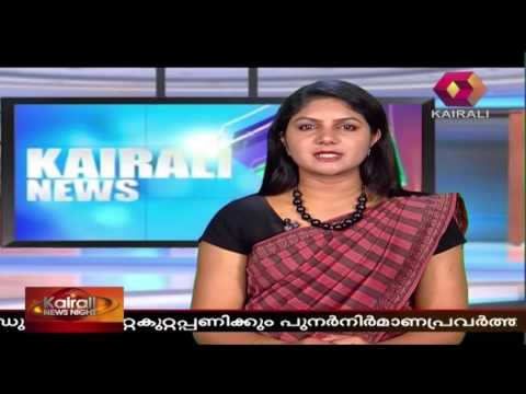 Kairali News Night | 10th August 2016