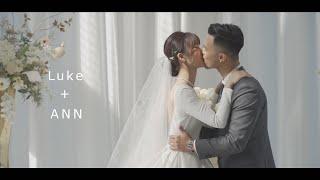 長榮空姐都這麼正嗎?/SDE當日快剪快播/台中婚錄推薦/萊特薇庭證婚/Luke+Ann