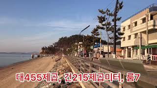 팬션펜션매매/화성시 서신면 궁평리해수욕장 상가밀집지역