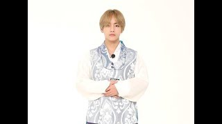 Taehyung Chuseok 2014 Wish COME TRUE!
