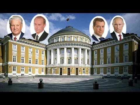 Presidents of Russia ,