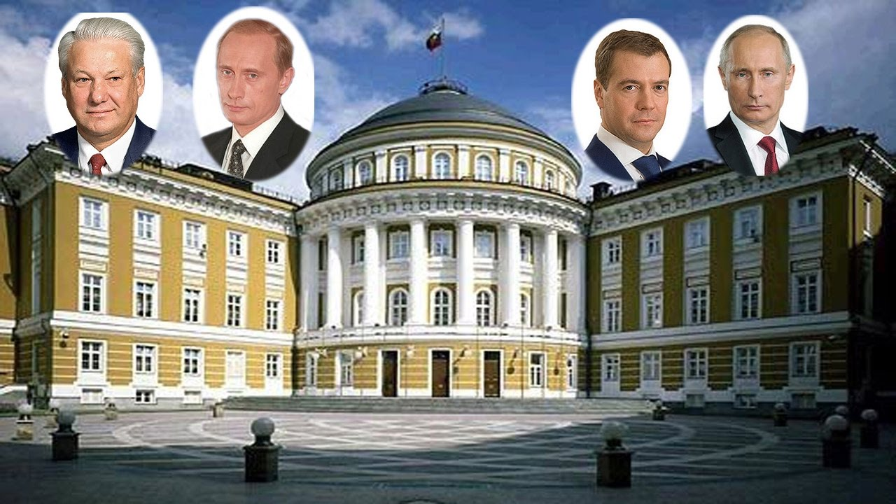 List of Presidents of Russia in order. Years of government. The rulers of Russia and history