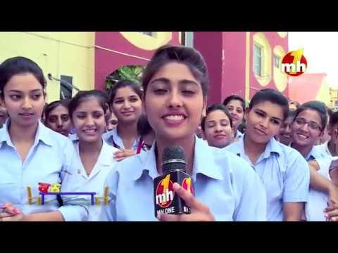 Canteeni Mandeer || Desh Bhagat Institute Of Nursing, Mandi Gobindgarh || MH ONE Music