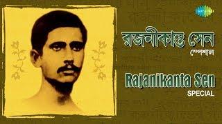 Weekend Classic Radio Show | Rajanikanta Special | Tumi Nirmal Karo | Mayer Deoya | Oi Badhir