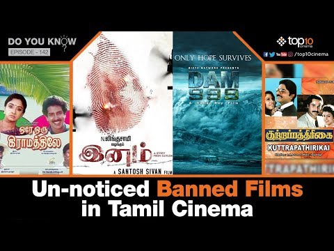 Unnoticed banned Films in Tamil Cinema | Do You Know | Episode 142