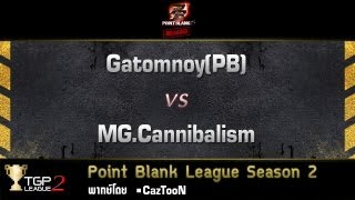 Gatomnoy(PB) vs MG Cannibalism : Point Blank League Season 2 by Gview