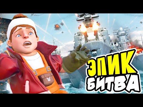 Играть в подводный морской бой Акватория The Aquatory