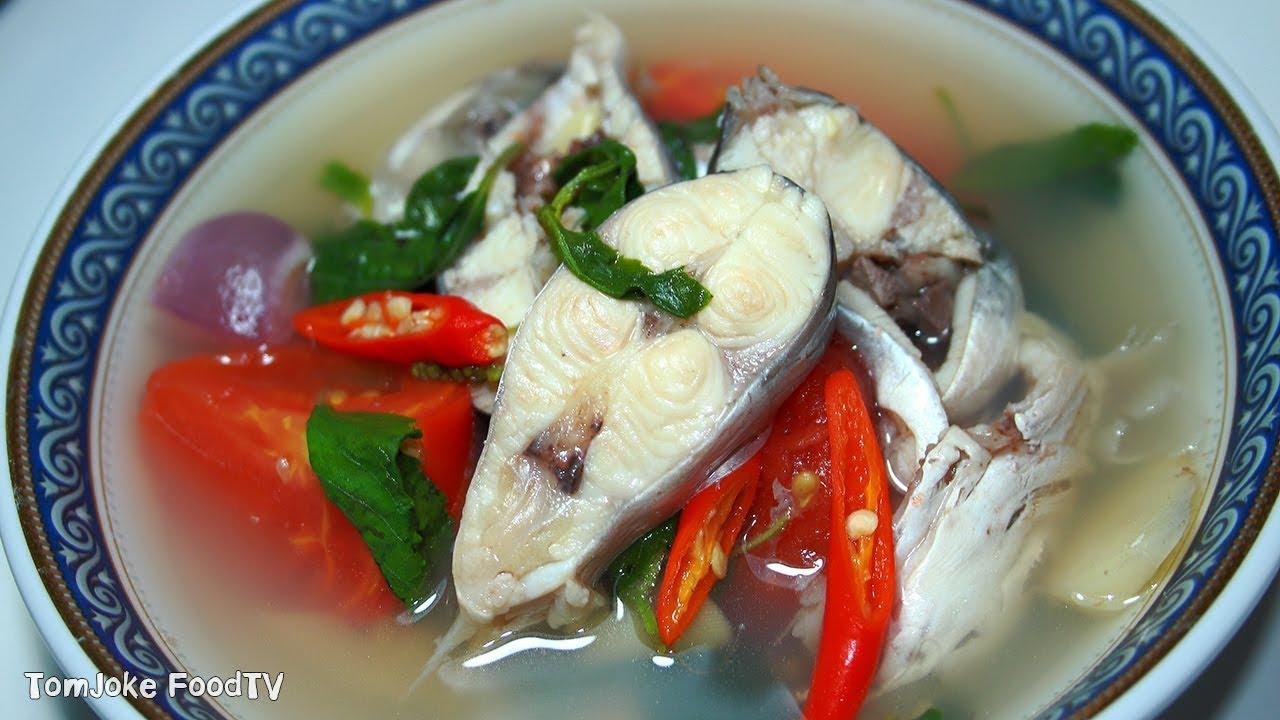 วิธีทำต้มยำปลาน้ำใสใส่ใบกะเพรา หอมๆแซ่บๆ Thai fish soup recipe