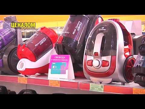 Главная новогодняя распродажа цифровой и бытовой техники.