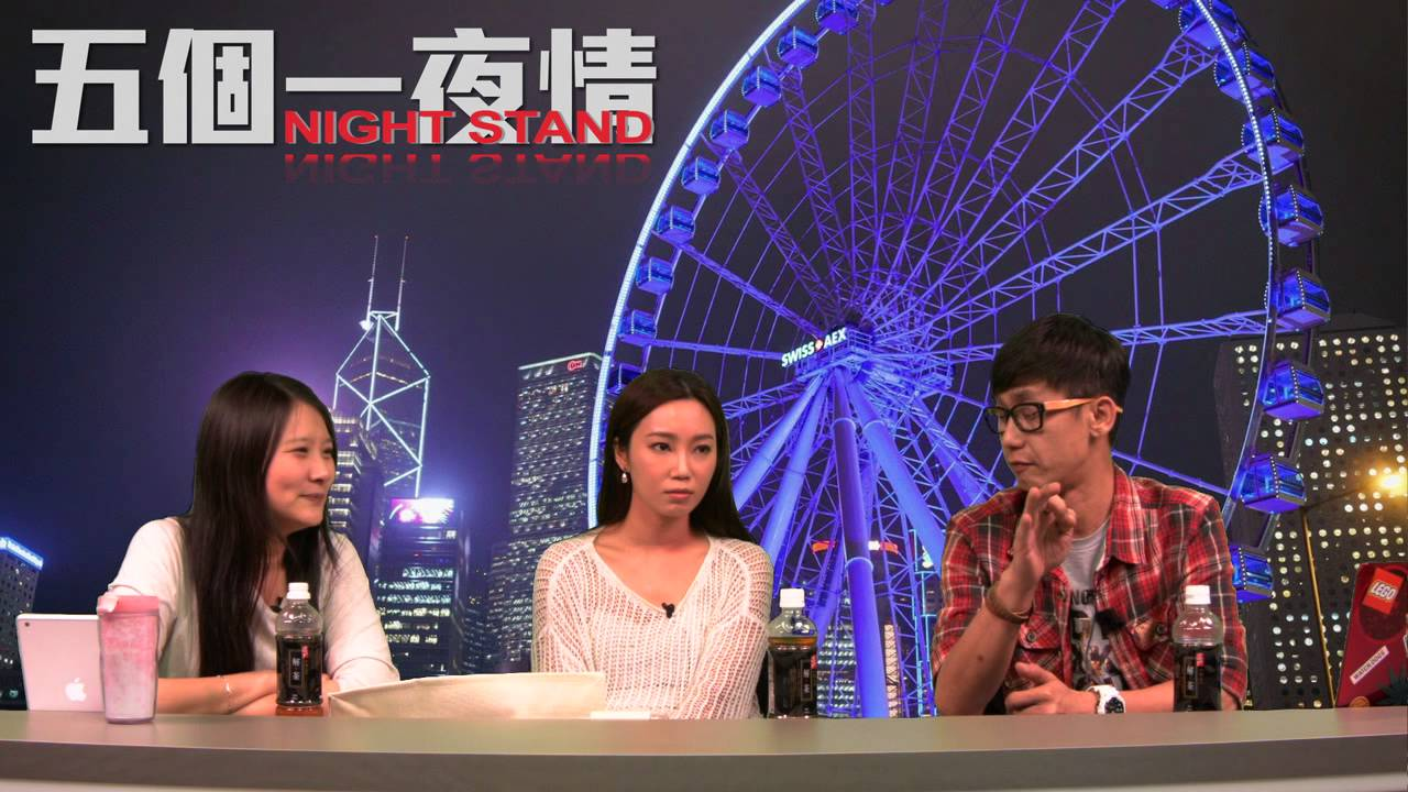 米青精華全新配方〈五個一夜情〉2015-04-30 b - YouTube