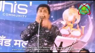 """Muhinjo Daru Dawa Tuhino Deedar"" By Haresh Bhambhani - Promoted by Ram Amarnani On Sindhi Programs"