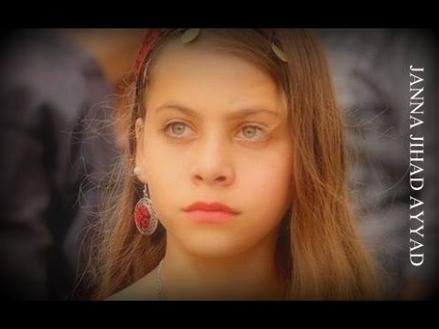 The Story of Janna Ayyad / Palestine