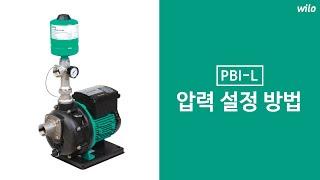 [윌로펌프] PBI-L…