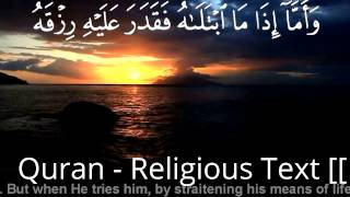 Quran - Religious Text [[ The Beautifull Voice of Noble Quran Sacred Text]]
