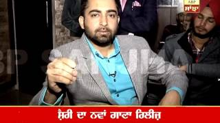 Desi Star Sharry Mann on #music, #marriage, #life