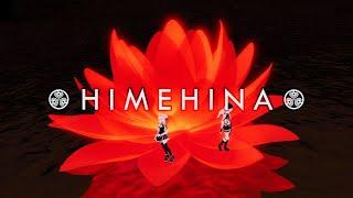 HIMEHINA - 藍の華