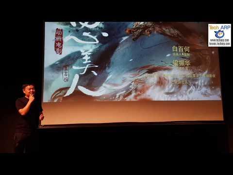 The Animamundi CFAI Press Conference - China Film Animation Industry & Canwell Entertainment