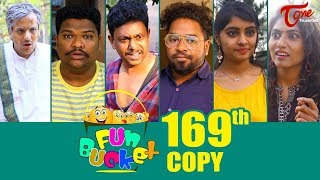 Fun Bucket   169th Episode   Funny Videos   Telugu Comedy Web Series   By Sai Teja - TeluguOne