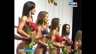 В Калининграде прошёл чемпионат области по бодибилдингу и фитнесу
