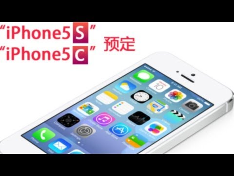 Newest iPhone to Land in China First?