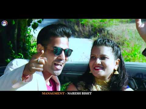 Latest Garhwali New Video Song 2018||Aakhiri Baand|| Singer Sunil Thapliyal|| Anmol Production House