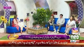 Neo Pakistan with Mariaum Farhan   Neo News   02 July, 2018  