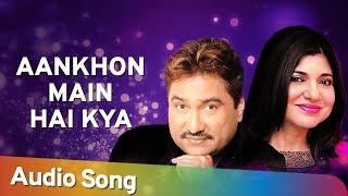 Ankhon Mein Hai Kya Audio Song Mard 1998 Kumar Sanu Alka Yagnik Hindi Romantic Song