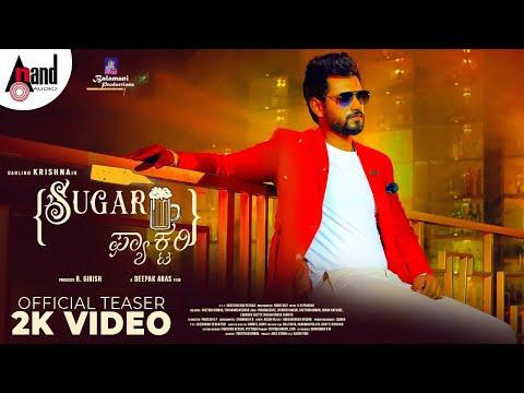 Sugar Factory | Attitude Is Everything |Teaser| Darling Krishna| Sonal |Adhvithi|Shilpa|Deepak Aras