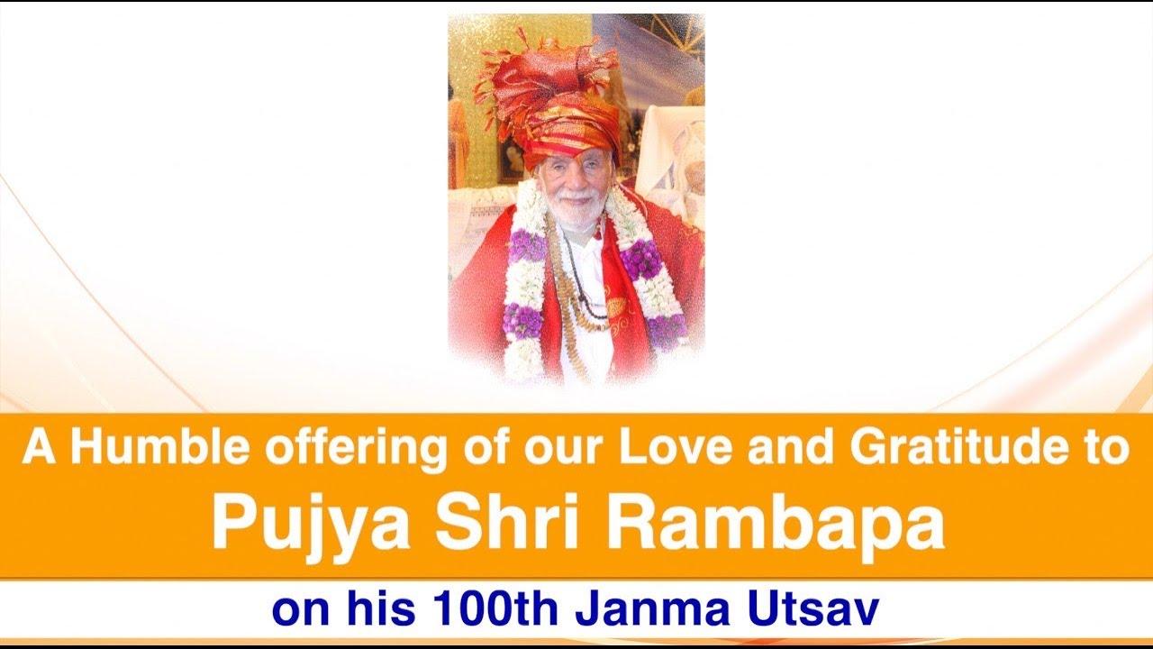 Pujya Rambapa's Ram Naam Dhoon Highlights 2020