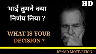 Important part of your Life. What is your Decision? Best motivation in hindi