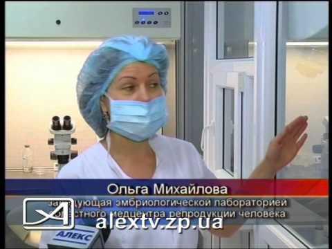 Центр репродукции человека