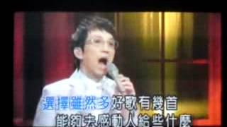 林志炫-浮誇 29/5/2012 希望有天可以参加中国达人秀