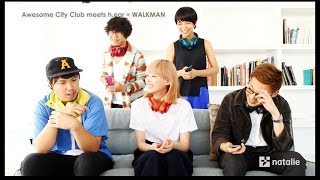 Awesome City Club meets h.ear × WALKMAN(Comment)