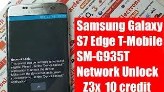 Samsung Galaxy S7 кромка Т-Мобайл см-G935T розблокування мережі | Пардип електроніки
