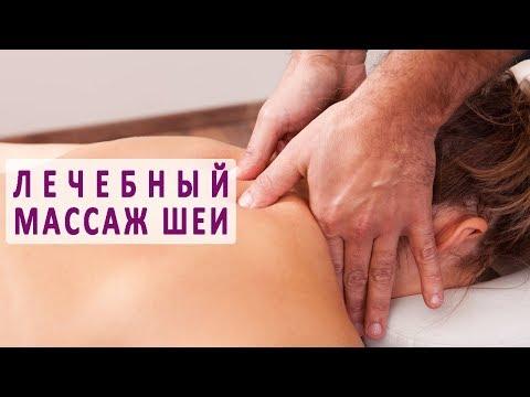 Медицинский массаж - Ерёмушкин .