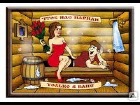 Пьяные русские девки в бане г.шахты