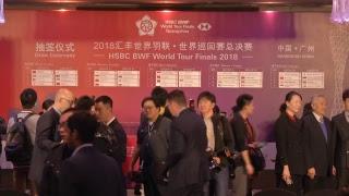 HSBC BWF World Tour Finals - Draw | BWF 2018