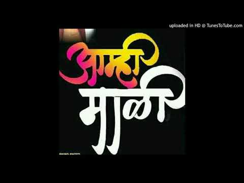 Mahatma jyotiba phule dj mix 2