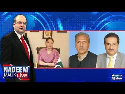 Nadeem Malik Live   30 Nov 2017   SAMAA TV