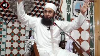 Molana Tariq Jameel Latest Jumma Bayan-15 june 2018-Jamia Masjid Usmania Mian Channu-City