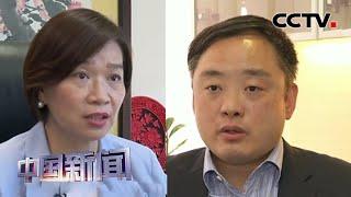 [中国新闻] 香港各界欢迎并全力支持香港维护国家安全立法 | CCTV中文国际