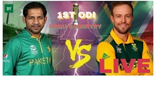 LIVE cric nb live score urdu comintry 2nd