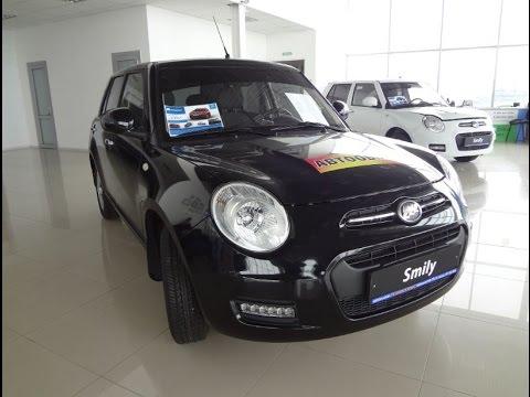 Lifan 320 (smily) — компактный пятидверный хэтчбек, автомобиль китайской группы компаний lifan. Впервые показан на пекинском автосалоне в 2008.