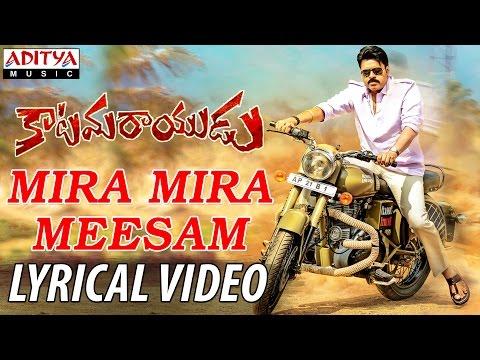 Mira Mira Meesam Full Song With English Lyrics || Katamarayudu || Pawan Kalyan || Shruthi Haasan