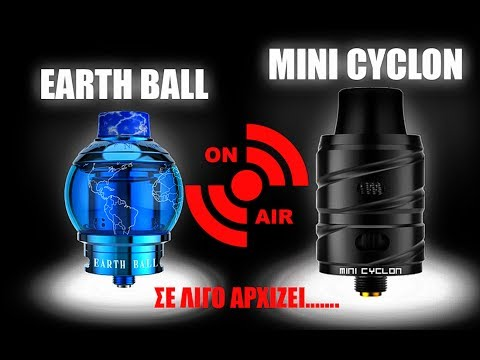 MINI CYCLON & EARTH BALL by Fumytech - για περαστε να τα δουμε μαζι