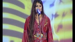 إليازيه محمد - مشتاق لي (فيديو كليب) | قناة نجوم