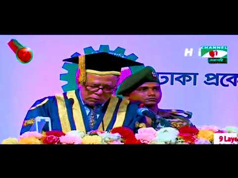 Md. Abdul Hamid - President of Bangladesh (Funny Speech at DUET Convocation )