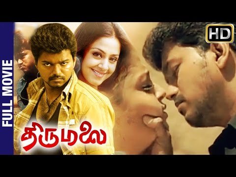 Thirumalai 2003 | Tamil Full Movie | Vijay, Jyothika, Lawrence Raghavendra | HD | Cinemajunction